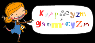 Kappacyzm